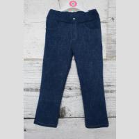 Jeansy chłopięce - zdjęcie 1